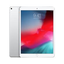 Apple iPad mini5 2019 Wi-Fi 64GB Silver (MUQX2)